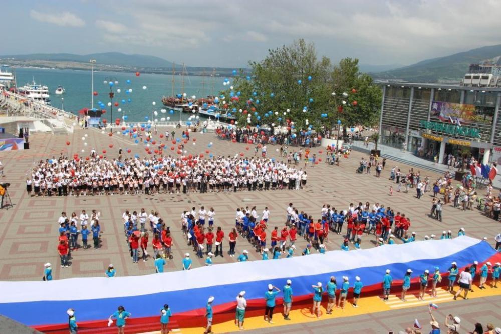 День России отметят в Геленджике
