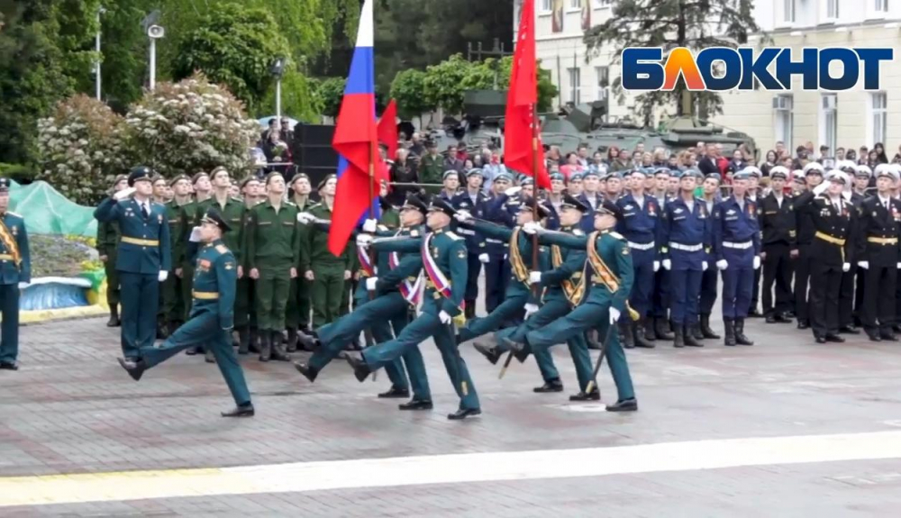 Парад Победы прошел в Геленджике