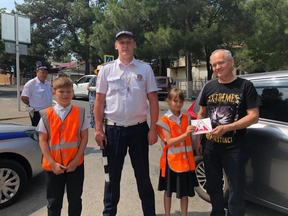 Социальная кампания «Автокресло-детям!» проводится в Геленджике