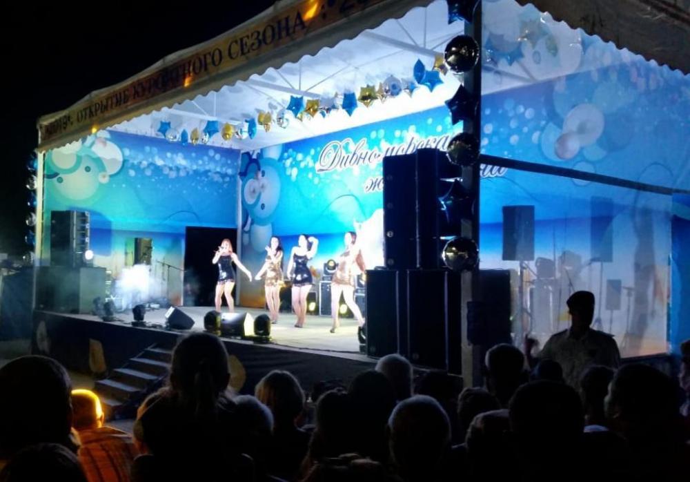 Открытие курортного сезона отпраздновало село Дивноморское