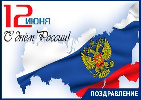 В этот день каждый из нас чувствует себя частицей великой державы,- Владимир Синяговский