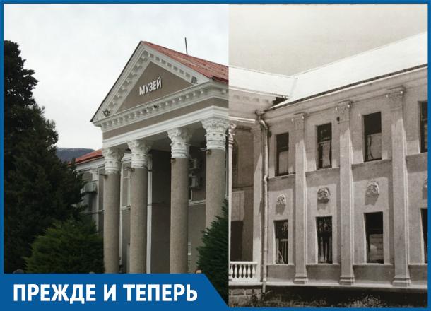 Что находилось в культурном центре Геленджика в прошлом веке