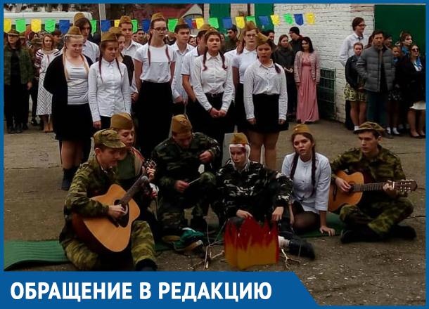 Студенты Геленджика передали зрителям чувства людей прошедших войну
