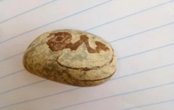 Камень с женским именем продается в Геленджике