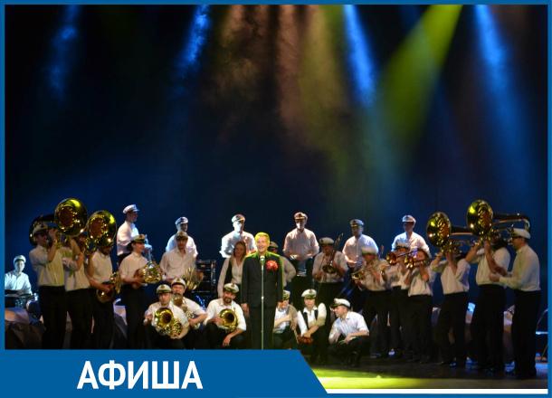 Музыкальные спектакли и концерты ожидаются в Геленджике на неделе