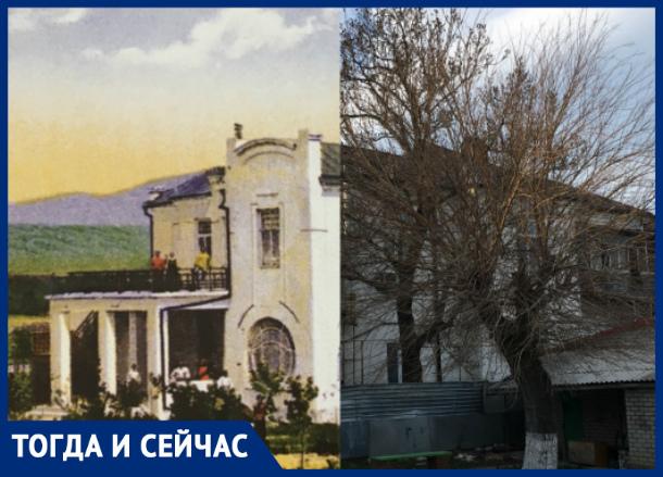 Где располагался и как выглядел один из первых санаториев Геленджика