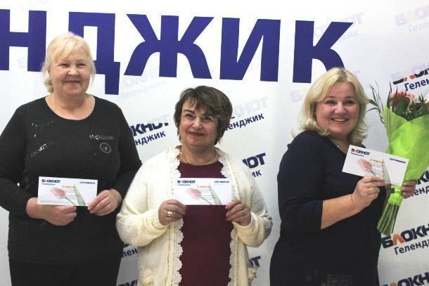 Как получить крутые сертификаты знают победители конкурса «Я и моя мама»