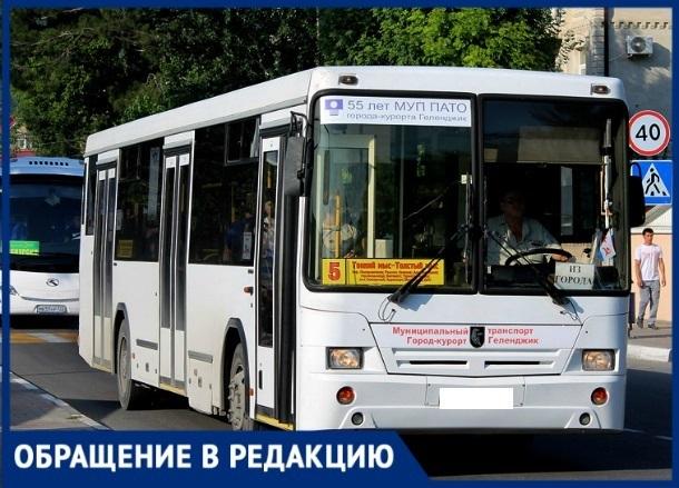 «Считаю это ненормальным!» - жительница Геленджика о расписании автобусов