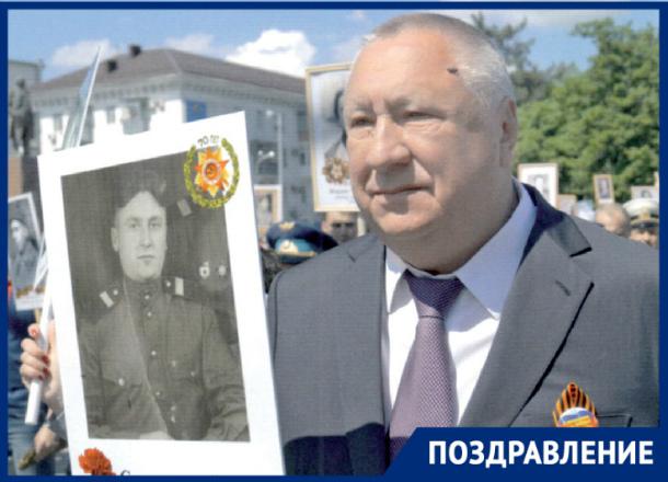 С Днем Победы жителей Геленджика поздравил Владимир Синяговский