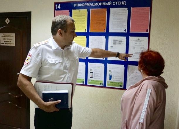 В Геленджике проверили качество государственных услуг