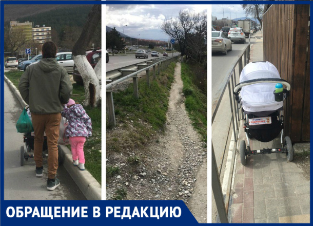 Отсутствие тротуаров беспокоит жителей Геленджика