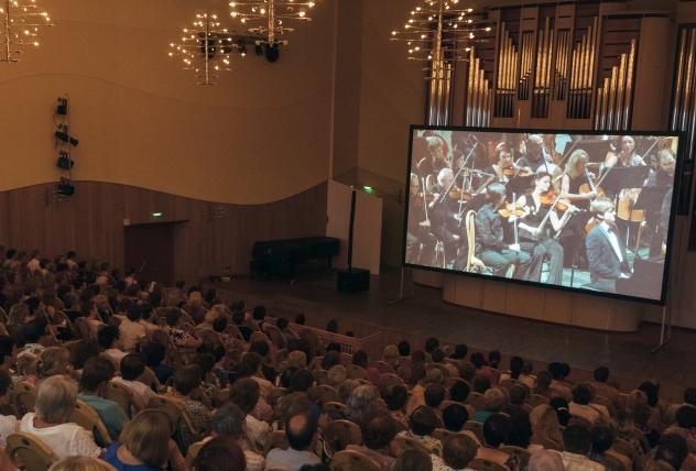 В Геленджике появится виртуальный концертный зал