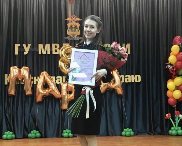 Инна Буханова из Геленджика стала «Мисс очарованием» на краевом фотоконкурсе