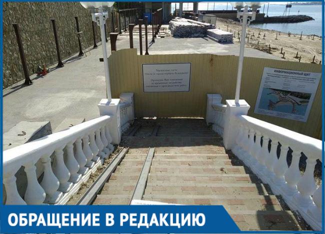 Возмутил перекрытый высоким забором пляж в Геленджике