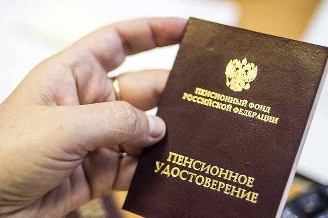 Владимир Синяговский: Не надо спекулировать «пенсионной темой»