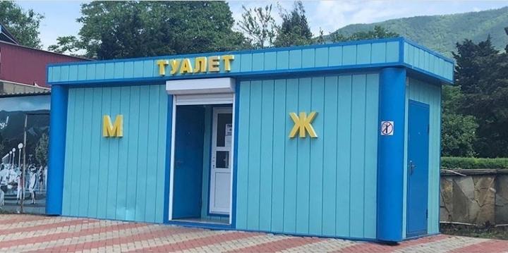 Более 50 общественных туалетов работают на территории большого Геленджика