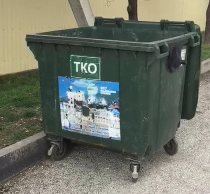 Определены нормативы накопления твердых бытовых отходов для Геленджика