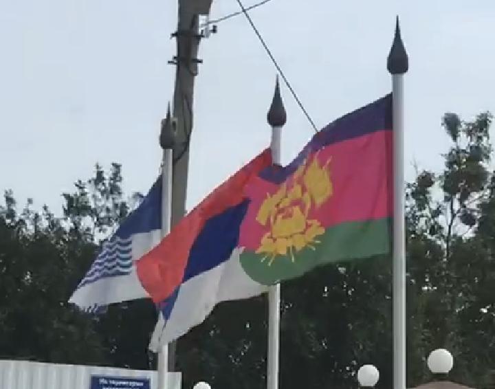 Туристы думают, что приезжают в Геленджик, а прибывают в «Сербию»