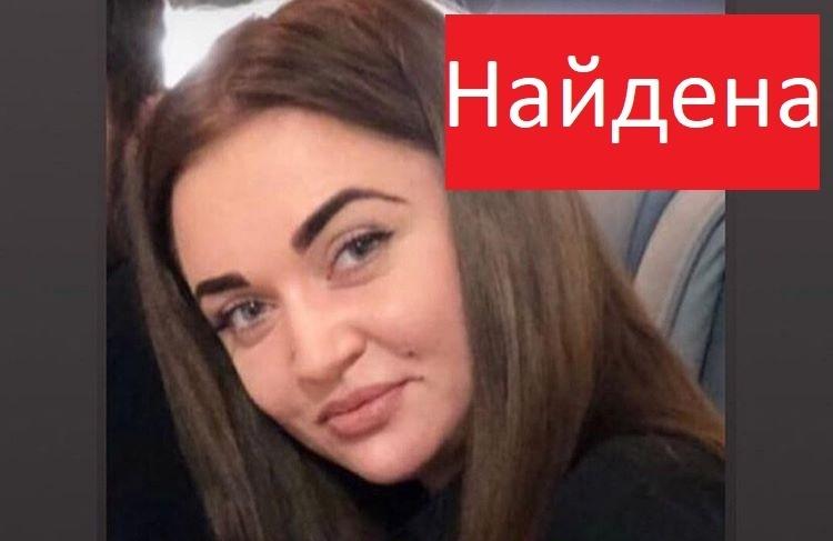 Девушка, пропавшая в Геленджике, найдена