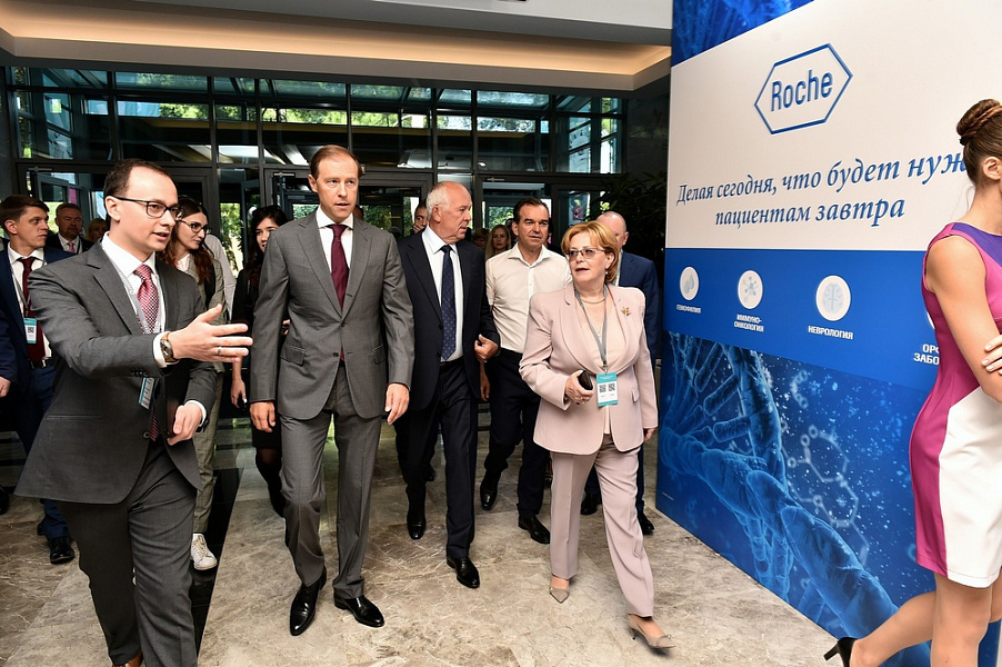 В Геленджике проходит Международный форум по биотехнологиям