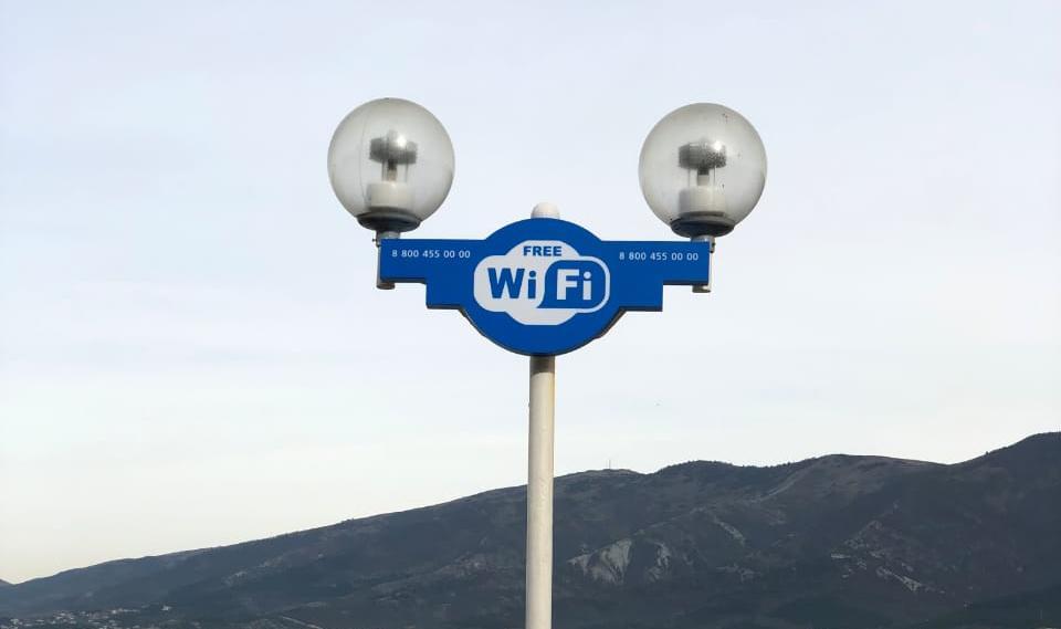 Бесплатный wi-fi появится на набережной Геленджика