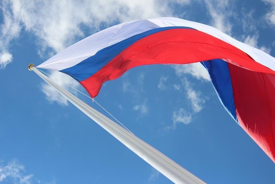 День Государственного флага отметят в Геленджике