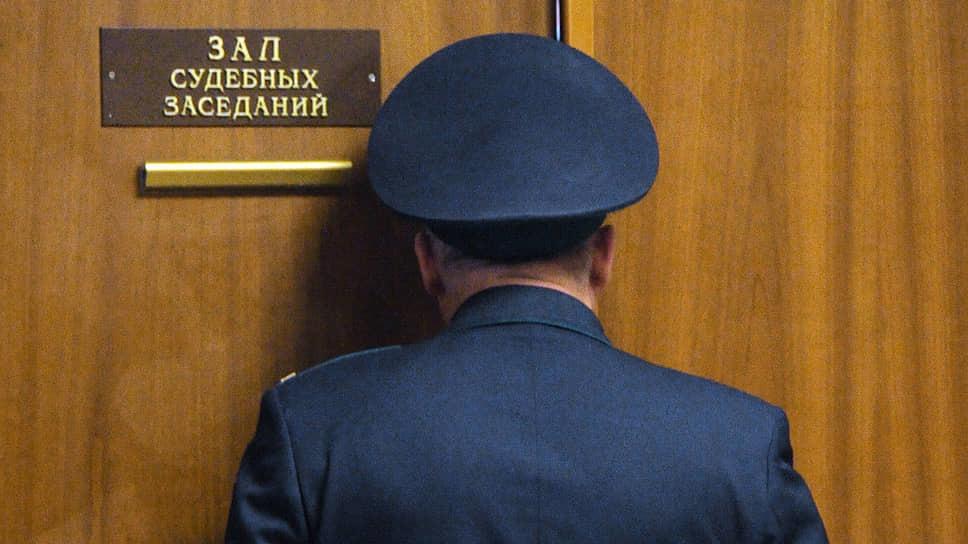 В Краснодарском крае арестовали начальника ФСБ